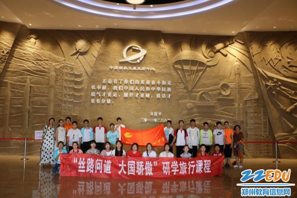 中国酒泉卫星发射中心展览馆